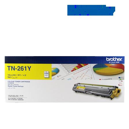 Brother Marka Sarı Renkli Yazıcı, Fotokopi Toneri